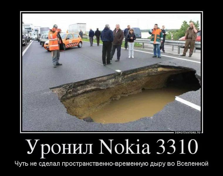 приколы с NOKIA 3310 (16)