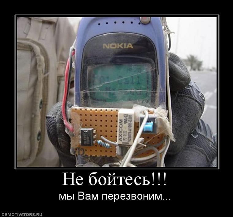 приколы с NOKIA 3310 (5)