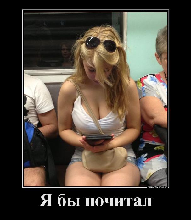 funium_ru-784512 (2)