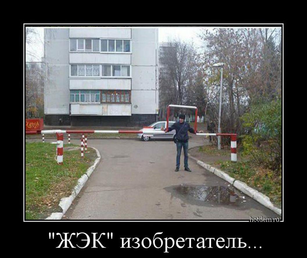 funium_ru-784512 (4)