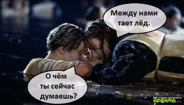Грибы Тает Лёд Мем (2)