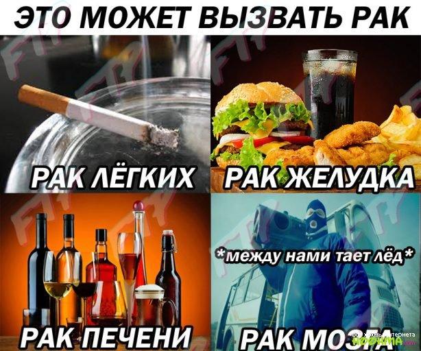 Грибы Тает Лёд Мем (5)