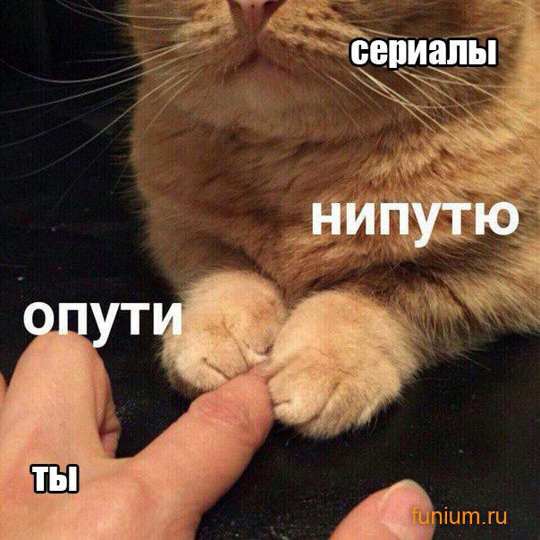 ОПУТИ-демативаторы
