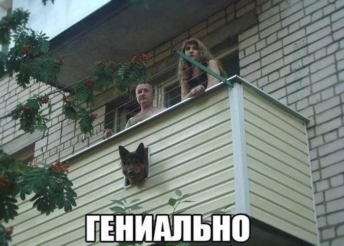 Прикольные балконы (11)
