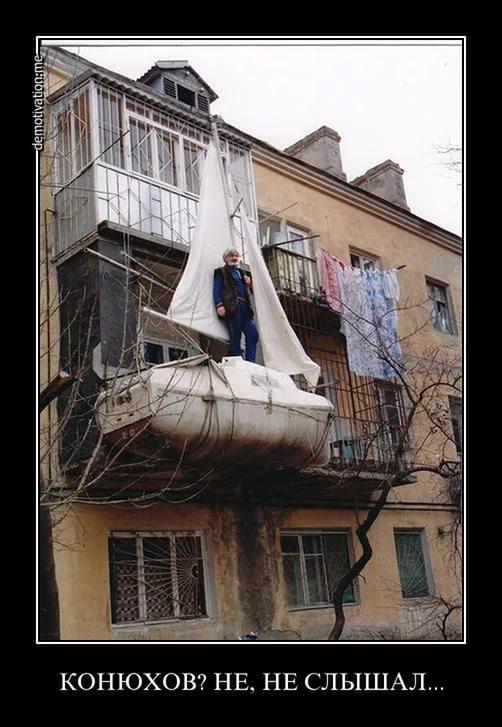 Прикольные балконы (12)