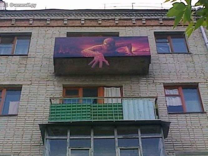 Прикольные балконы (2)