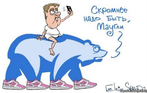 Тайная империя Медведева (102)