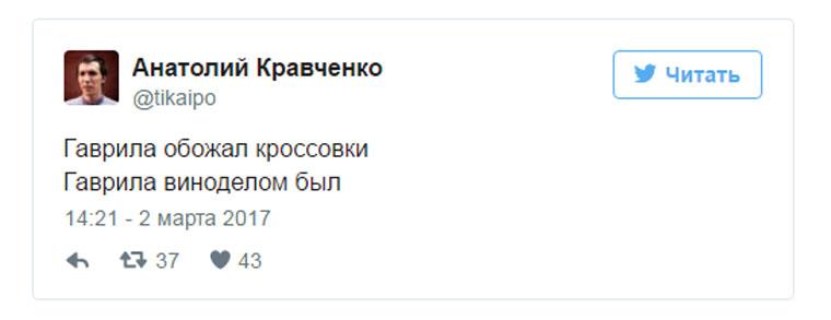 Тайная империя Медведева (14)