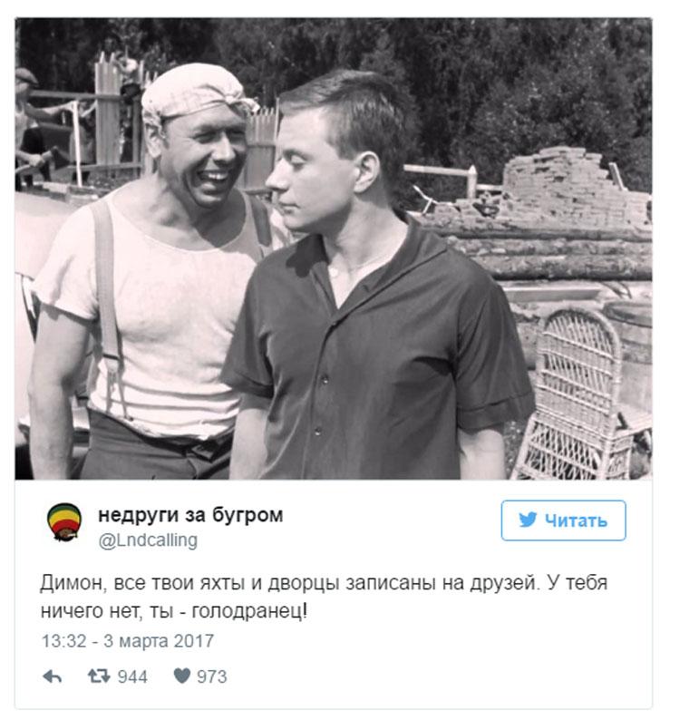 Тайная империя Медведева (16)