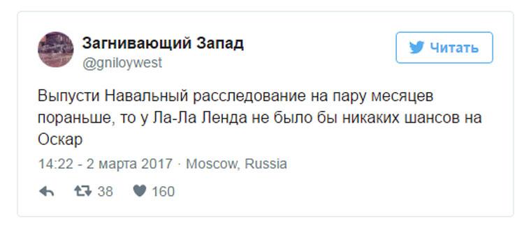 Тайная империя Медведева (3)