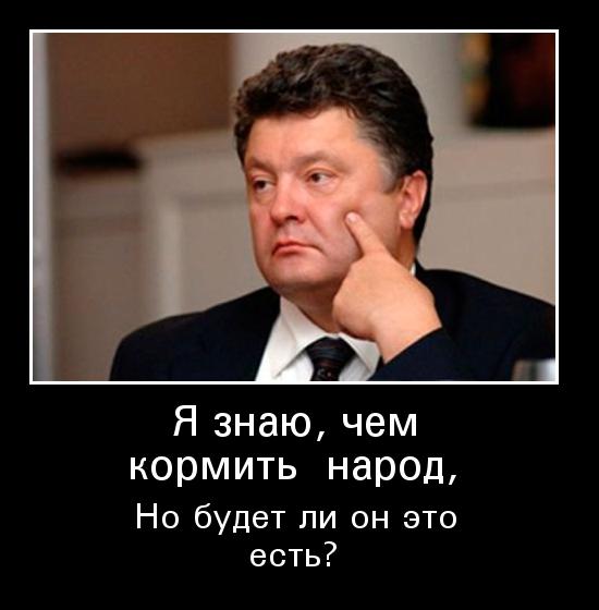 демотиваторы про политиков новые (1)