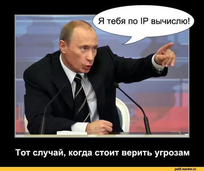 демотиваторы про политиков новые (11)