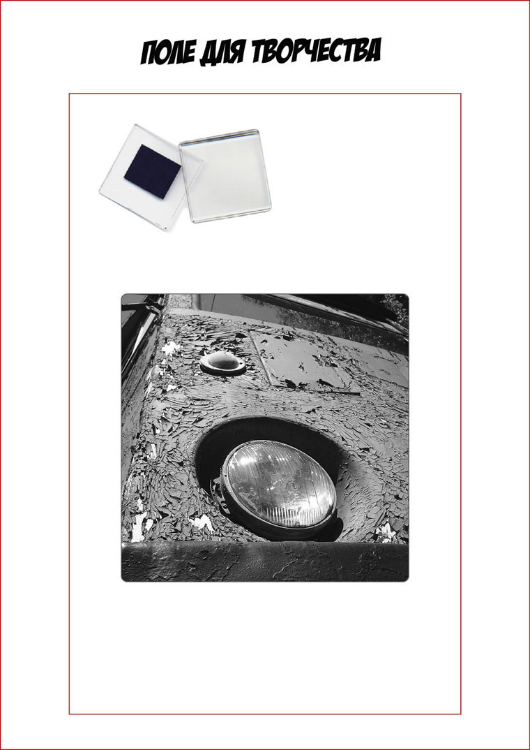 дизайн подставки под кружку фото (1)