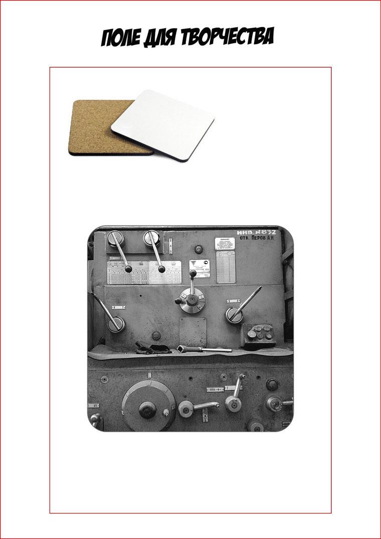 дизайн подставки под кружку фото (2)