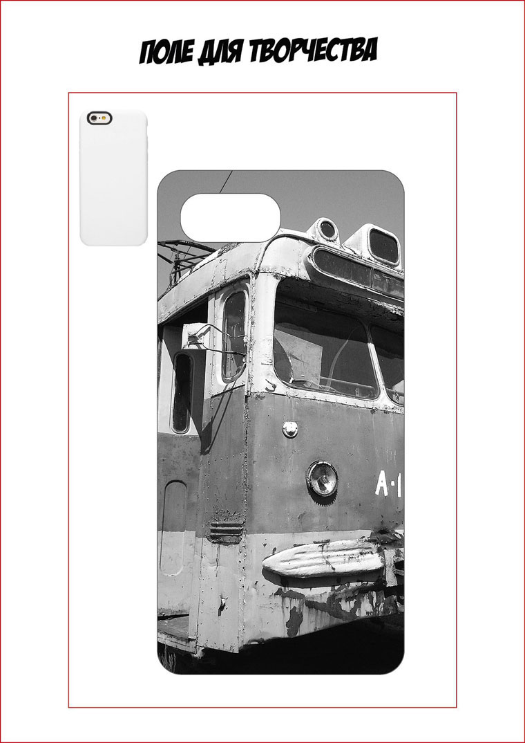 дизайн чехла для телефона фото (8)