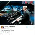 Свежие приколы про Евровидение