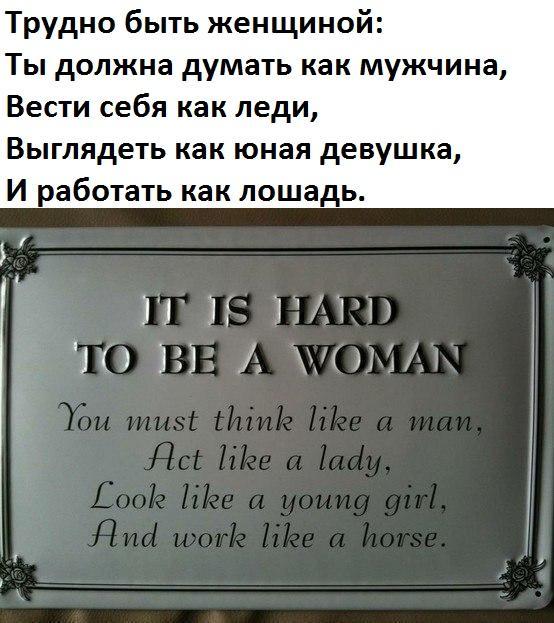 женские приколы и юмор (23)