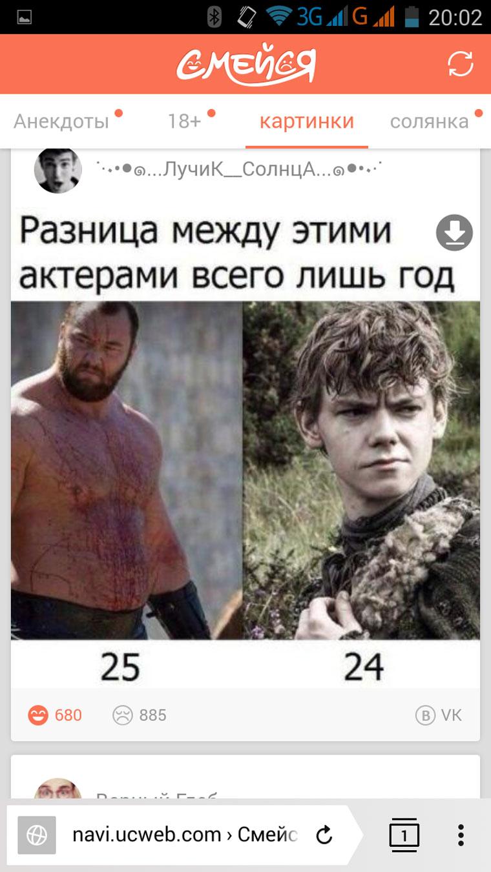 мемы фаниум (1)