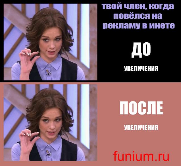 мем-Шурыгина-4