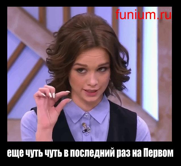 мем-Шурыгина-5