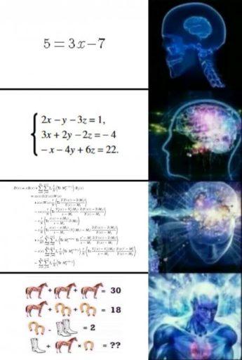 мем со светящимся мозгом (2)