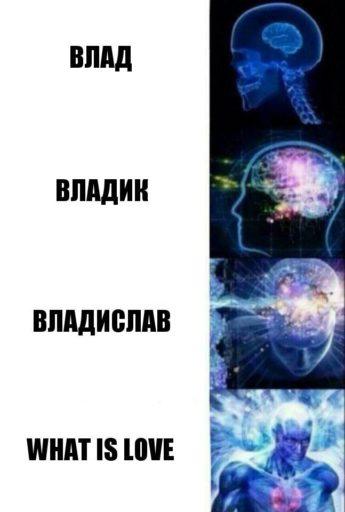 мем со светящимся мозгом (5)