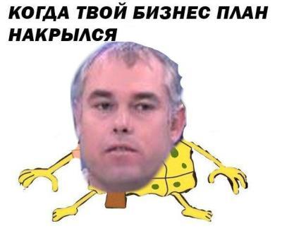 мем с Дианой Шурыгиной (3)
