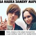 Приколы и мемы про Диану Шурыгину и её предков