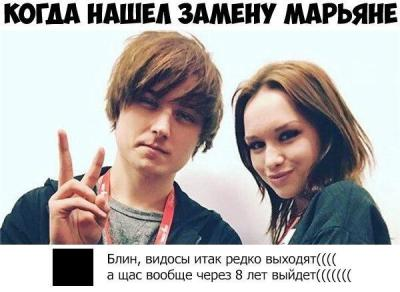 мем с Дианой Шурыгиной (6)