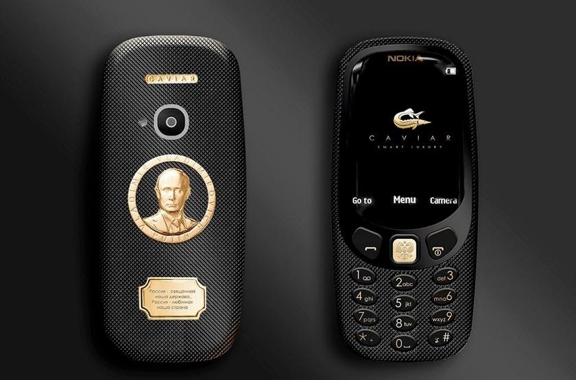 новый Nokia 3310 (2)