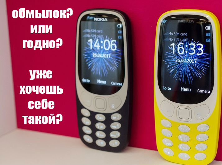 нокиа-3310-Nokia-новое