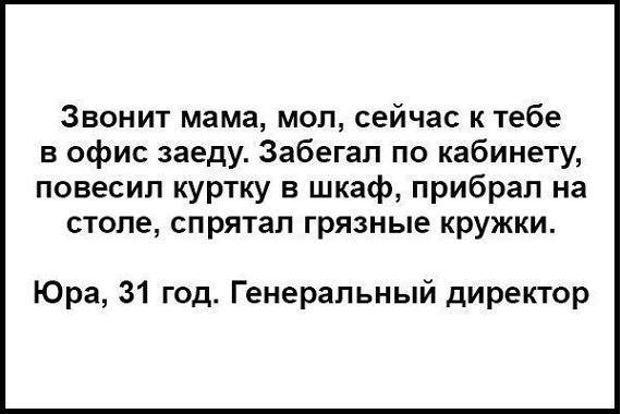 приколы для настоящих мужиков (13)
