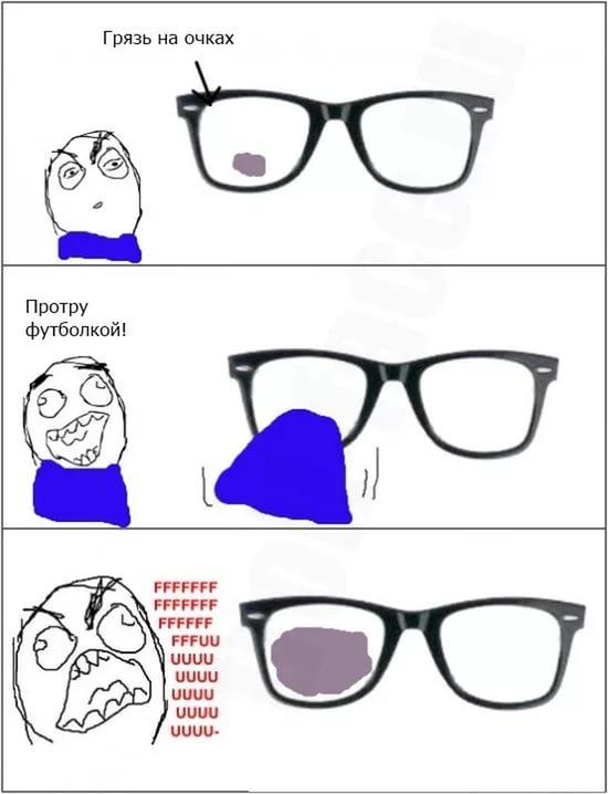 приколы про очкариков мемы (12)