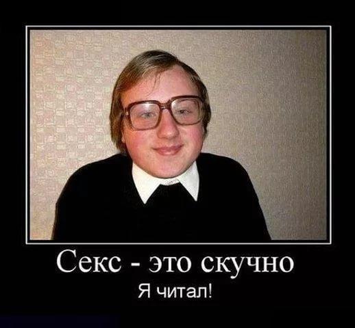 приколы про очкариков мемы (14)
