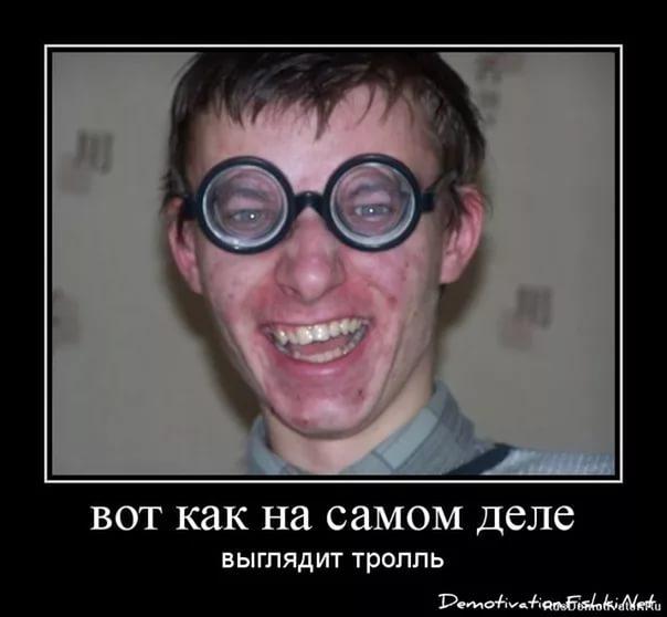 приколы про очкариков мемы (15)