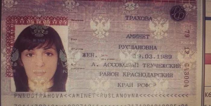 приколы про паспорта (10)