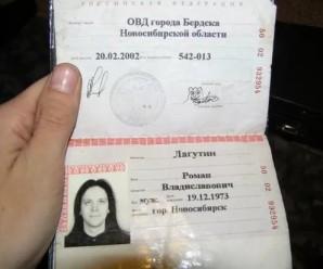 приколы про паспорта — смешные фотки