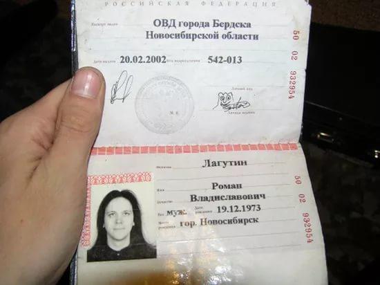 приколы про паспорта (11)