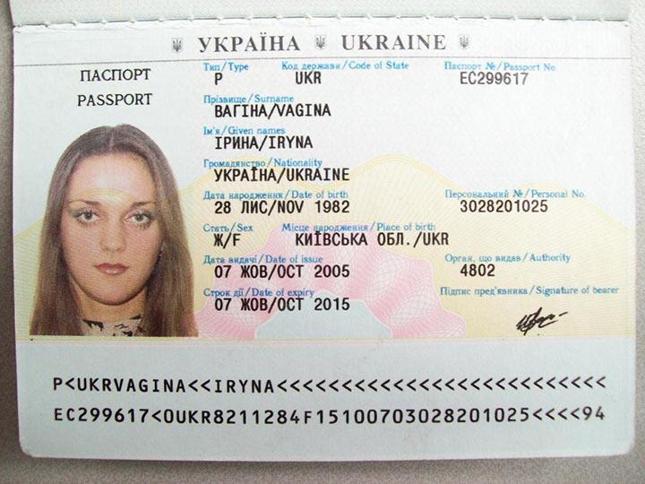 приколы про паспорта (2)