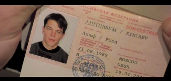 приколы про паспорта (8)