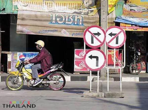 приколы про таиланд фото (12)