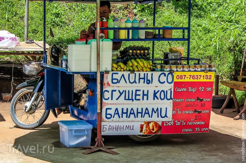 приколы про таиланд фото (2)