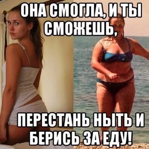 приколы про толстых (16)