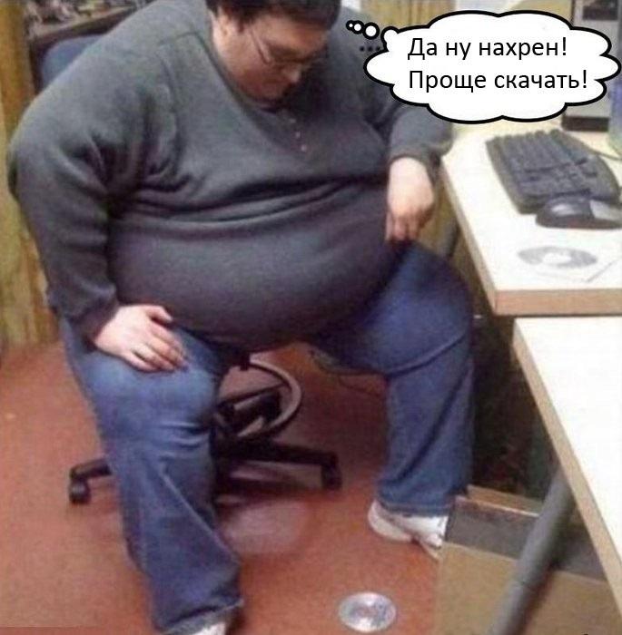 приколы про толстых (18)