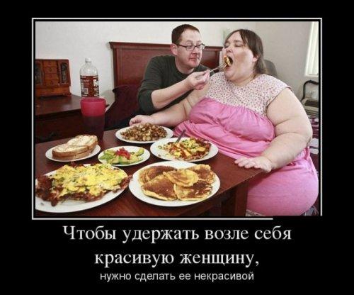 приколы про толстых (6)