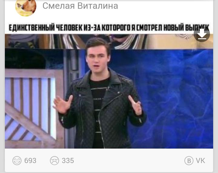 Скандальный блогер Торин довел Шурыгину до слез на