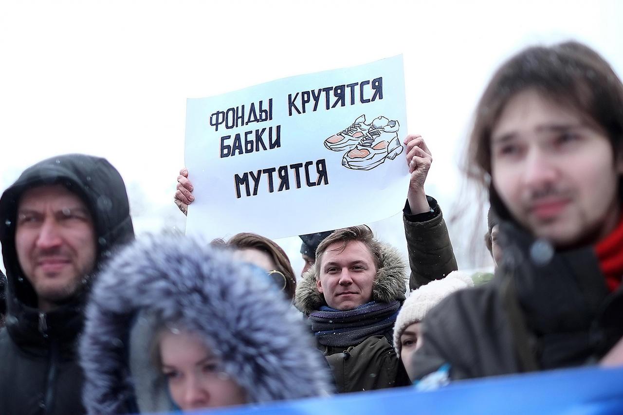 прикольные фото с митинга против медведева (12)