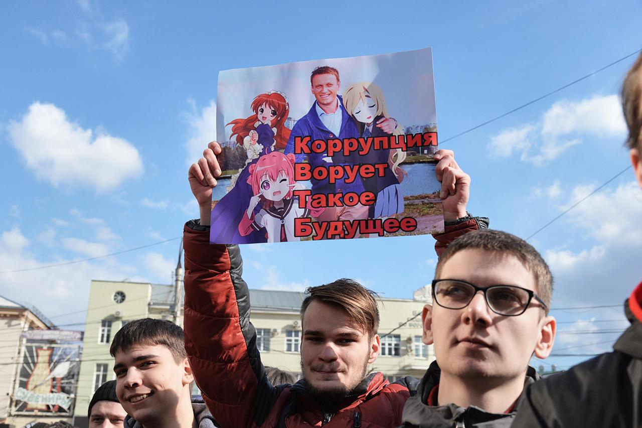 прикольные фото с митинга против медведева (15)