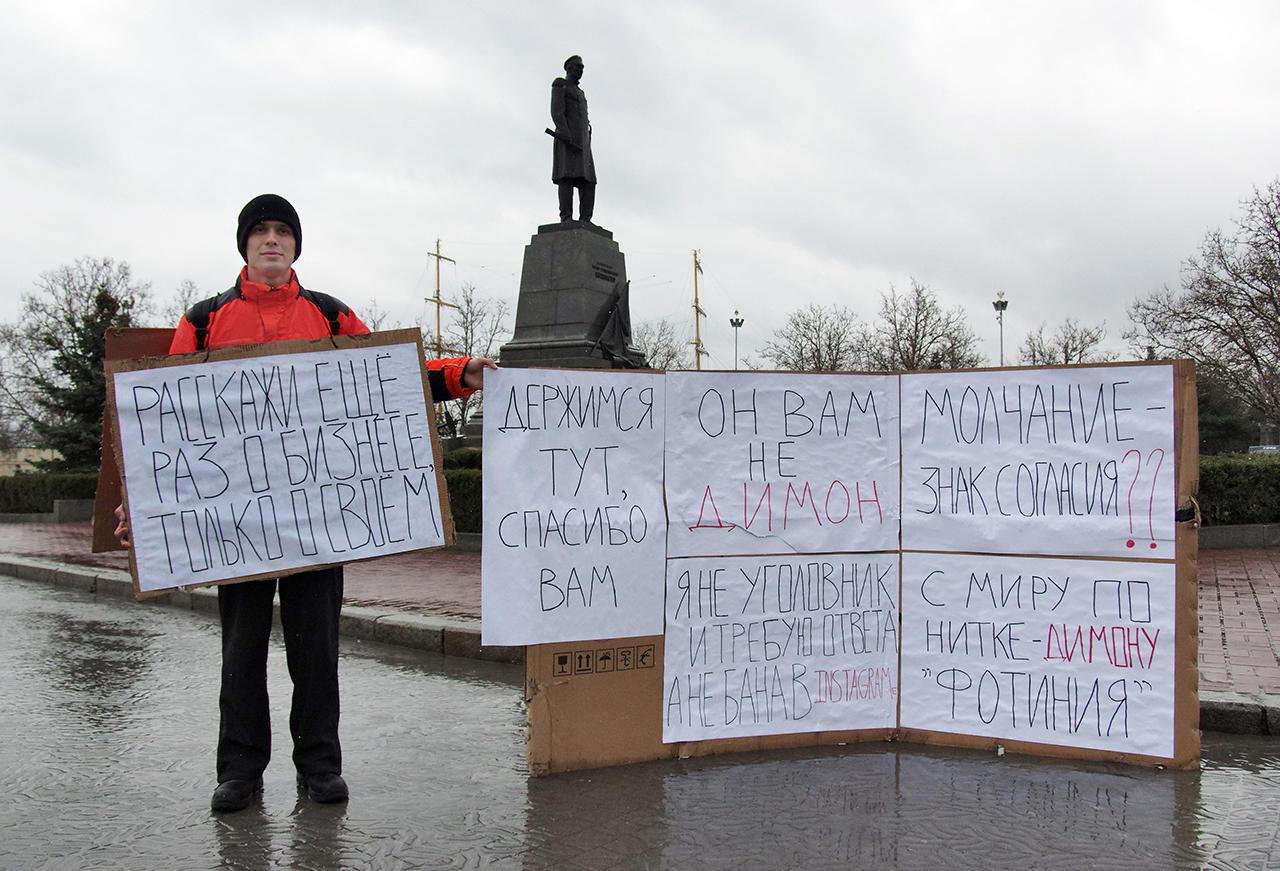 прикольные фото с митинга против медведева (3)