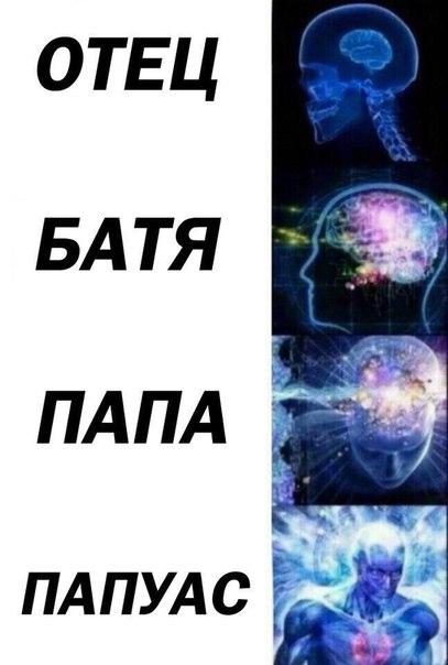 светящиеся мозги мемы (1)